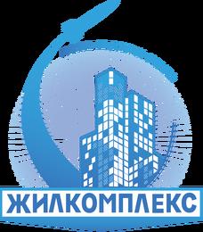 """ОАО """"Жилкомплекс"""""""